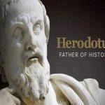 وفاة هيرودوت