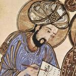 وفاة ابن رشيق القيرواني