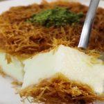 حلى الشعيرية الباكستانية سهل بالقشطة و النستلة والكيري بألذ طعم