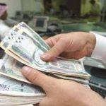 الاستعلام عن إسقاط قروض بنك التسليف في السعودية