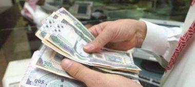 الاستعلام عن إسقاطقروض بنك التسليف في السعودية