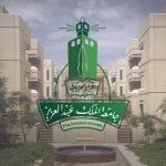 تخصصات جامعة الملك عبدالعزيز للبنات انتظام