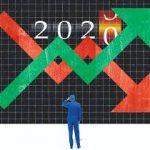 الأزمة الاقتصادية 2020