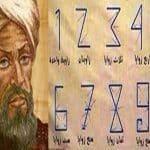 معلومات عن الرياضيات
