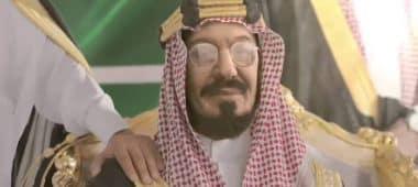 معلومات عن الملك عبدالعزيز